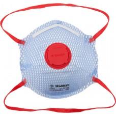 Полумаска фильтрующая коническая, с внешней сеткой, с клапаном, многослойная, класс защиты FFP1., ЗУБР, ЭКСПЕРТ, 11160